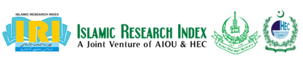 Islamic Research Index